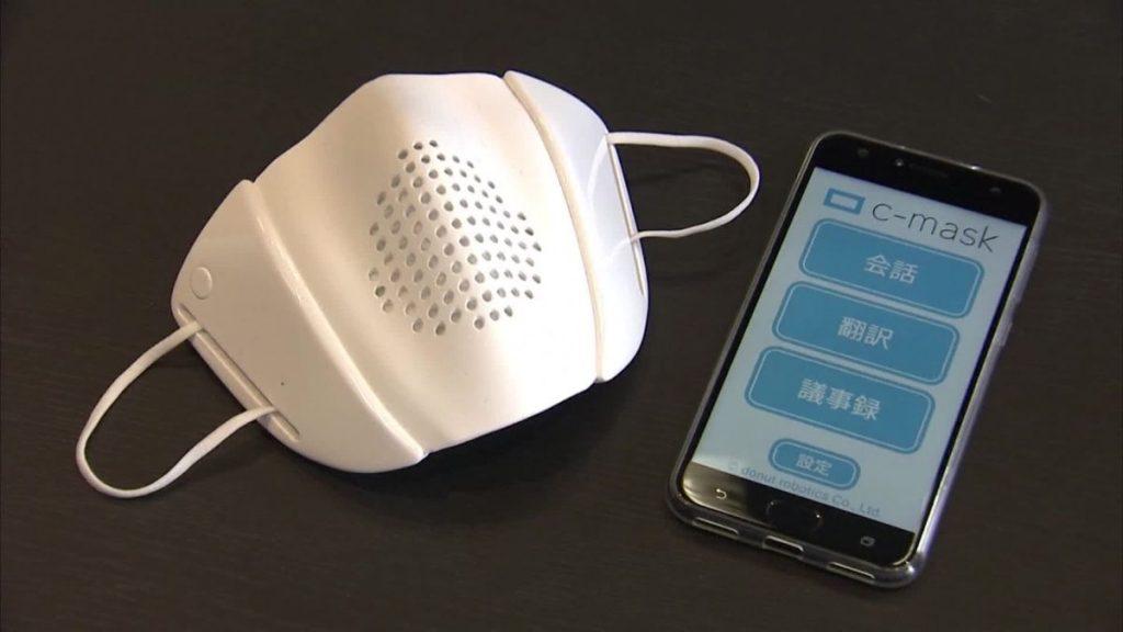 docotel official blog - Masker Buatan Jepang ini Bisa Terhubung Ke Smartphone