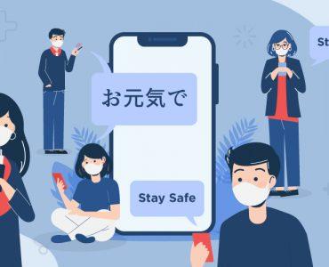 docotel official blog_Masker Buatan Jepang ini Bisa Terhubung Ke Smartphone